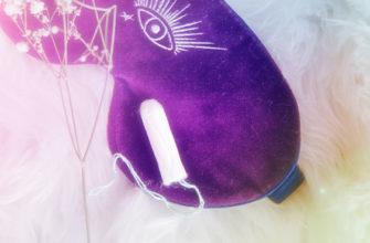 Тампон на маске для сна