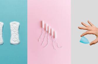 Прокладки, тампоны и менструальная чаша